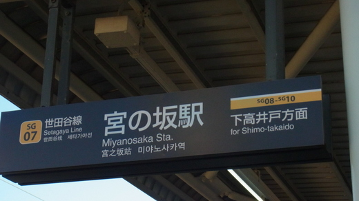 koto-shiomi (13)