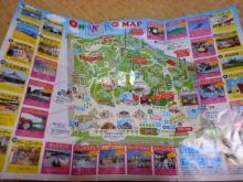 ONOKOROマップ