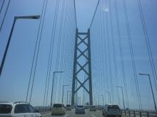 明石海峡大橋渡ってる途中
