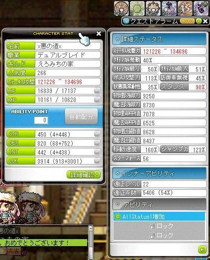 Maple150112_215218.jpg