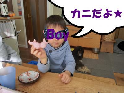 016・狙convert_20150102100016