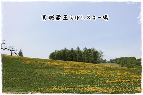 150511-1