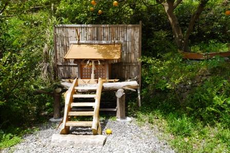 羽山神社の社