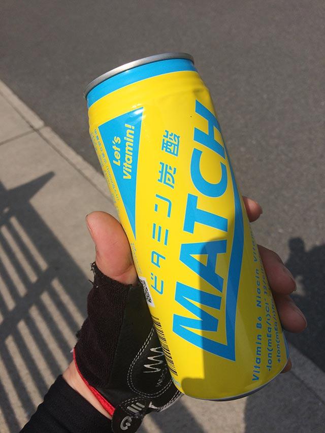 furusato_16.jpg