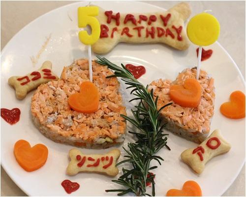 オレンジでケーキ