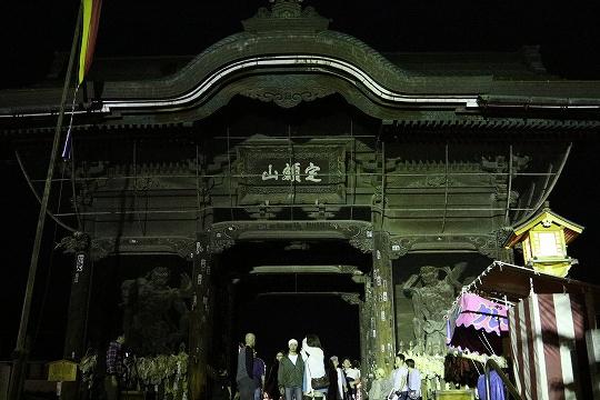 150504下呂長野松本 188