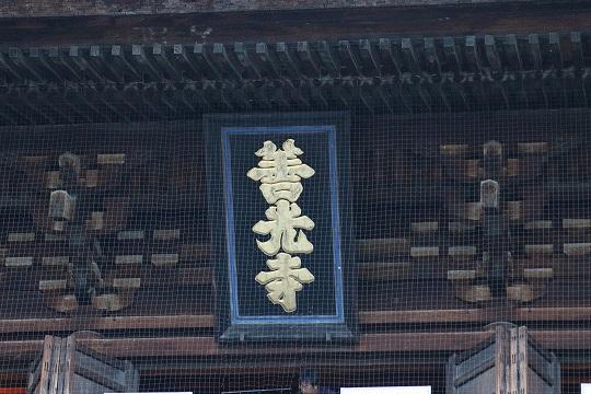 150504下呂長野松本 167