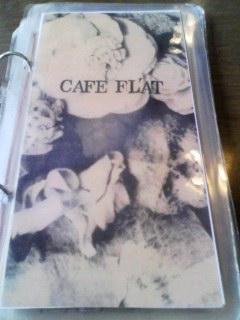 CAFE FLAT 141227_1359~001