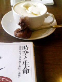 CAFE FLAT 141227_1406~001