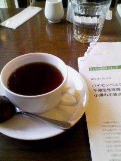CAFE FLAT 141227_1624~001