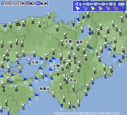 風 201501012100-00