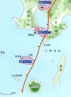 南九州のカルデラマップ clip_image002