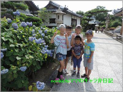 2015053102.jpg