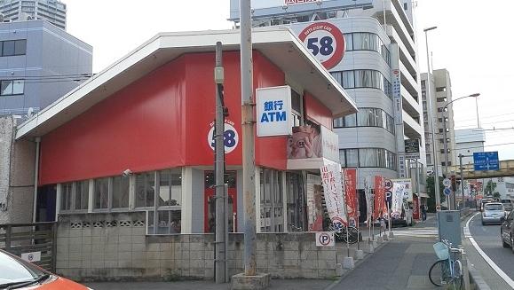 58 cafe