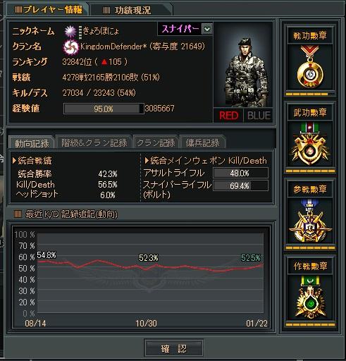 dcfc2fe44d533b79e24c3a430cde5da3.jpg