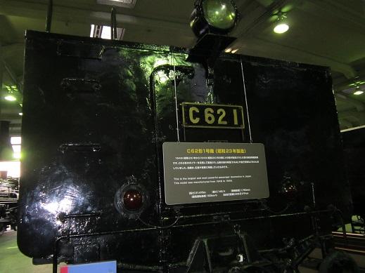 297-19.jpg