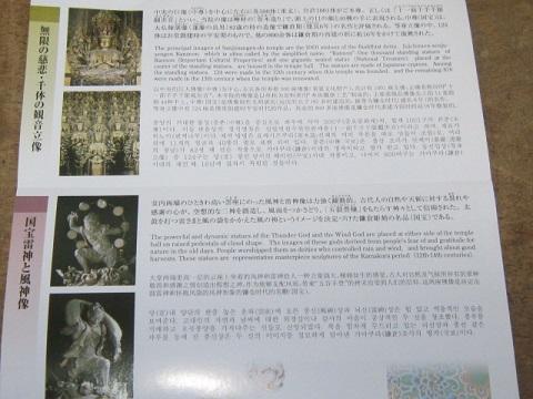 300-23.jpg
