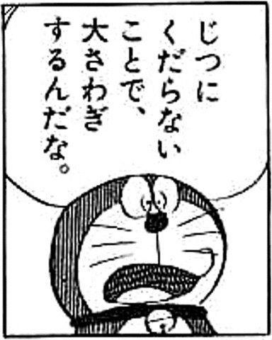 b43b831b.jpg
