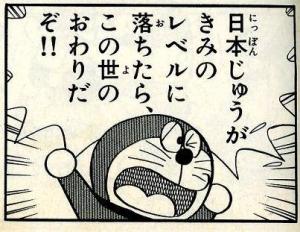 今日からオタク!!
