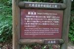 上帝釈峡9