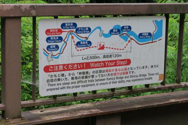上帝釈峡10