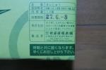 竹屋まんじゅう2