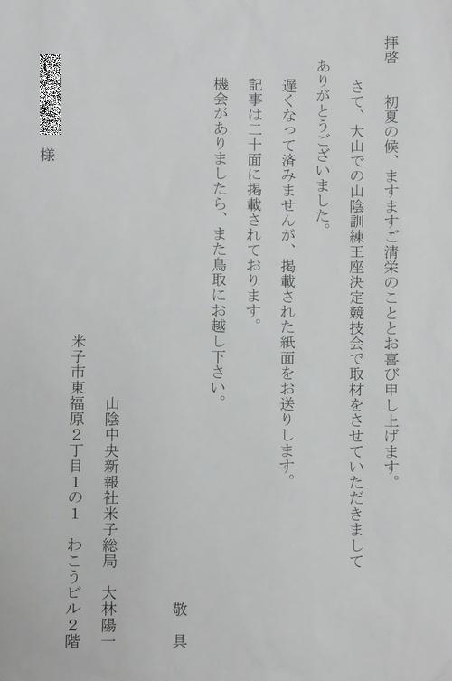 20150611 (2)