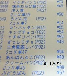 P1060203.jpg