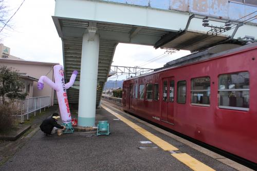 人形良川駅