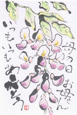 fuji CCF20150508_00000