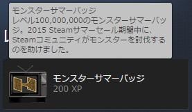 150620-04.jpg