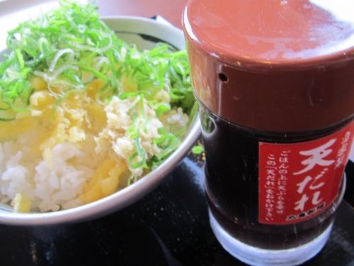 丸亀製麺⑱ (5)
