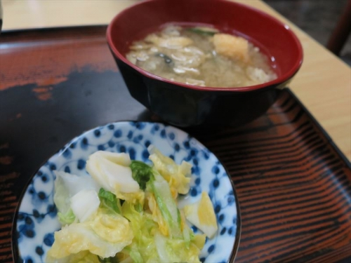 三徳㉔ (9)_R