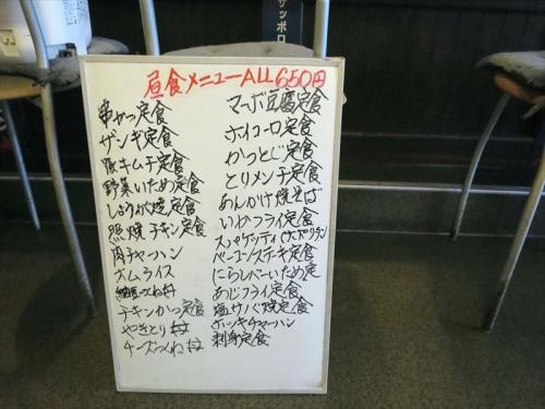 七福④ (6)_R