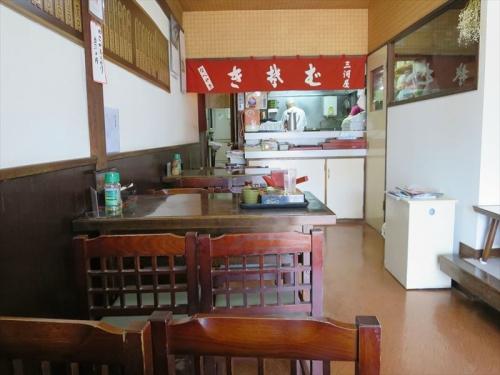 三河屋 (4)_R