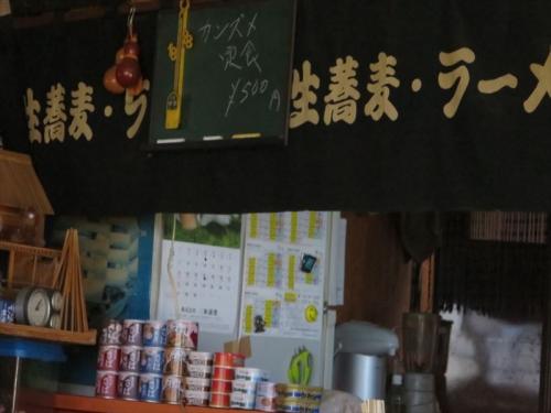 くぼた食堂② (4)_R