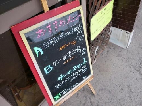 熊猫⑲ (8)_R