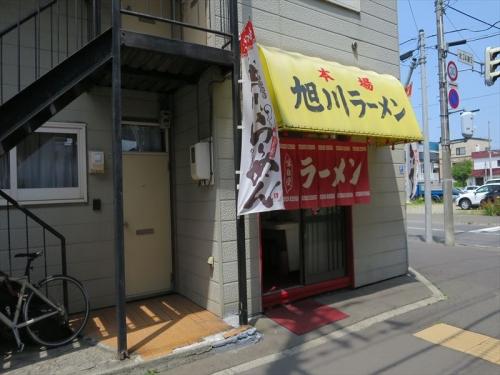 旭川ラーメン (1)_R