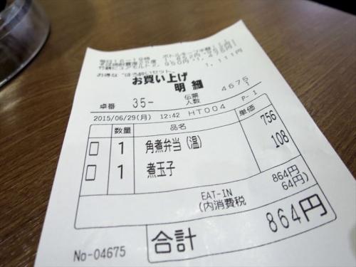 信州庵⑩ (13)_R
