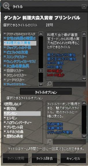 mabinogi_2015_04_04_147.jpg