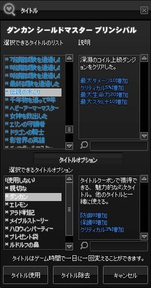 mabinogi_2015_06_09_008.jpg