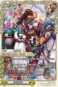 card3_large_convert_20150619171420.jpg
