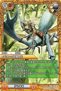 card4_large_convert_20150619172038.jpg