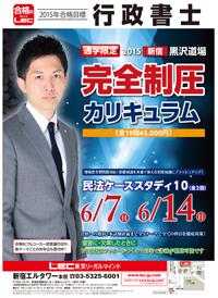 XV1504169_G200黒沢