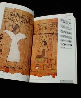 文字の歴史2