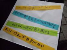 ココロの居場所キラキラ☆まや翠*ココロのGPS*-メッセージキャンドル