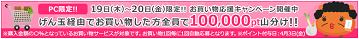 01_20150320053805b5f.png
