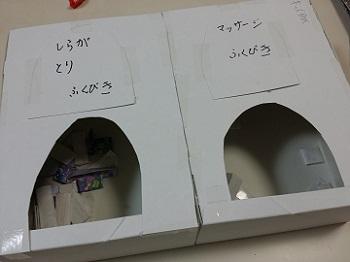 福引券GEt