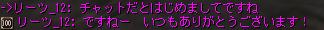 Shot00885.png