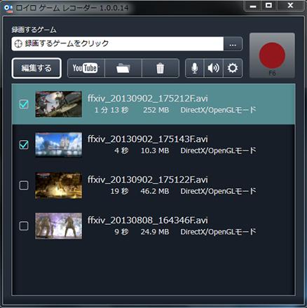 ss_JP.jpg